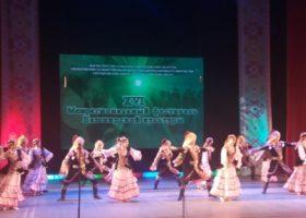 В Екатеринбурге прошёл фестиваль башкирской культуры