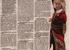 Статья в газете «Йашлек»