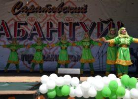 «Сабантуй -2018» в Саратовской области