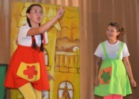 Участие в ФЦП «Большие гастроли для детей»
