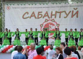 Сабантуй-2017 в Санкт-Петербурге