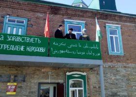 Торжественный митинг в Темясово, посвященный 100-летию образования Республики Башкортостан