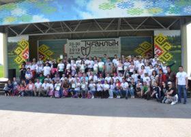 Театральный фестиваль «Туганлык» — 2019