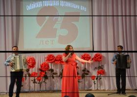 25 — летие Общества инвалидов