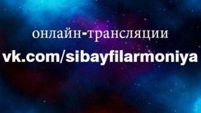 Онлайн трансляция @ Группа Вконтакте